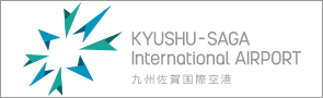 KYUSHU-SAGA International AIRPORT